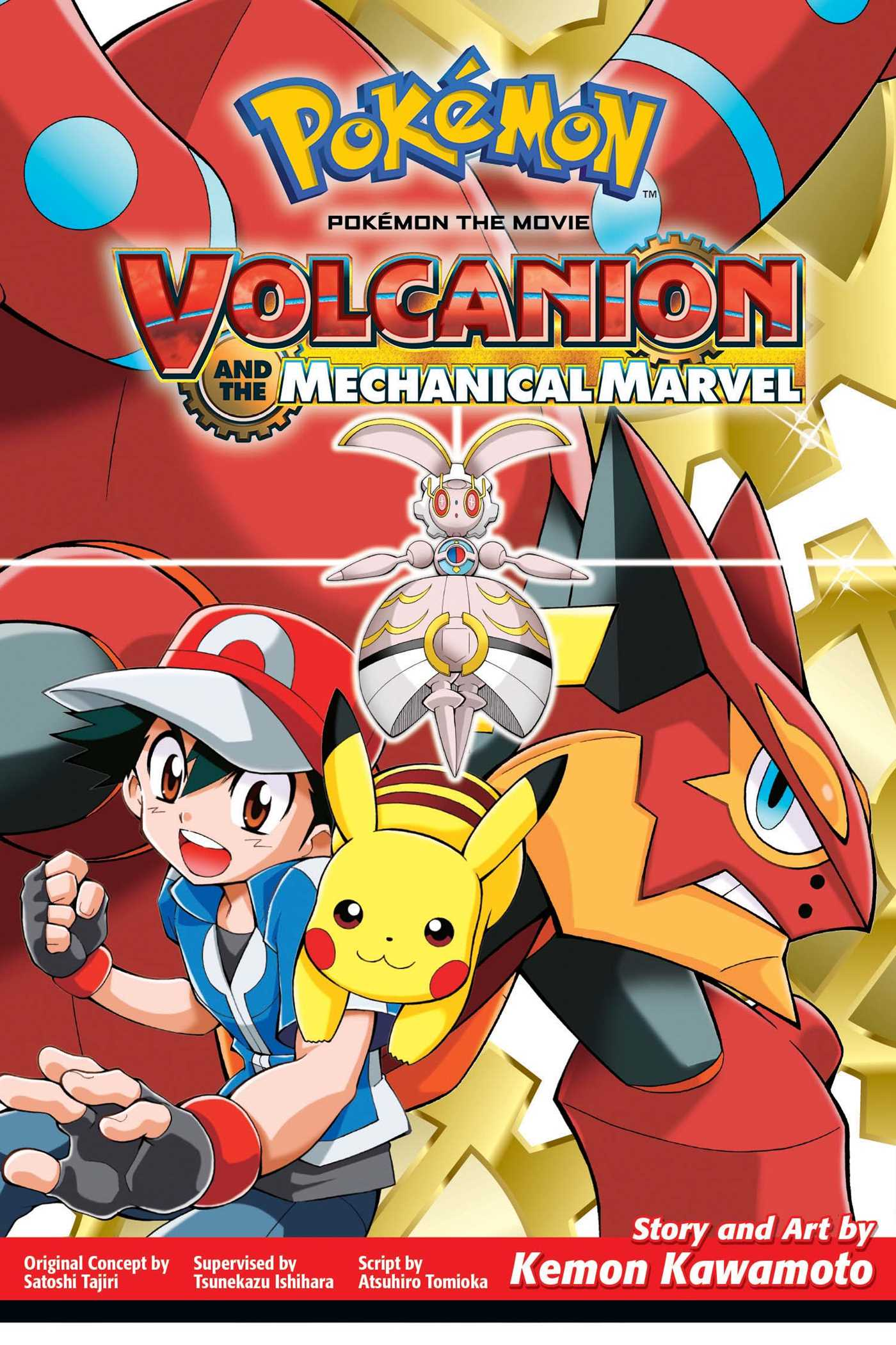 Pokemon the movie volcanion and the mechanical marvel 9781421594194 hr
