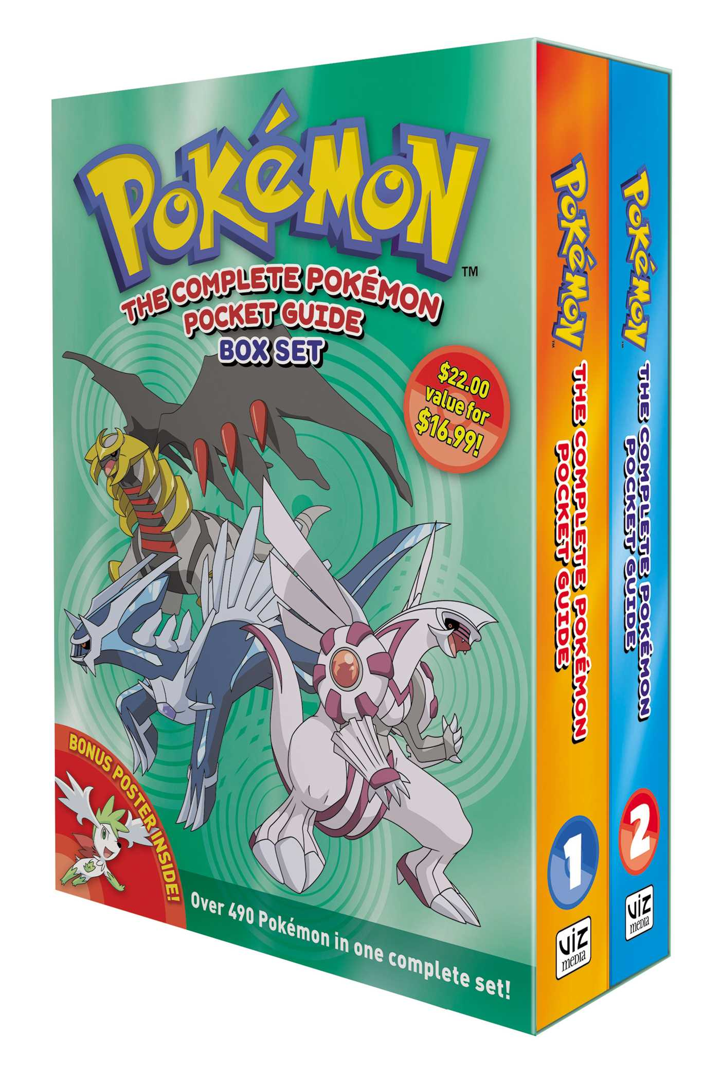 The Complete Pok 233 Mon Pocket Guides Box Set Book By