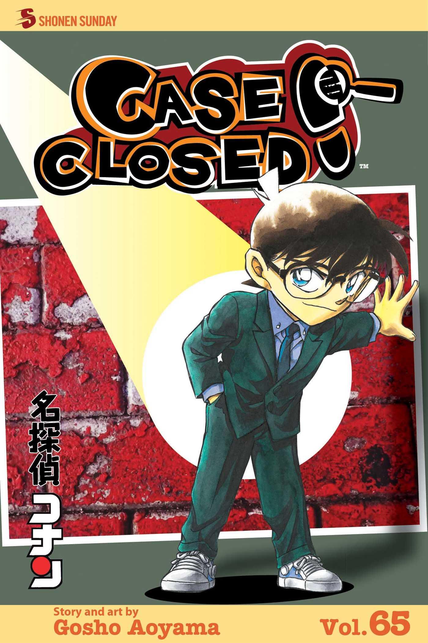 Case closed vol 65 9781421596891 hr
