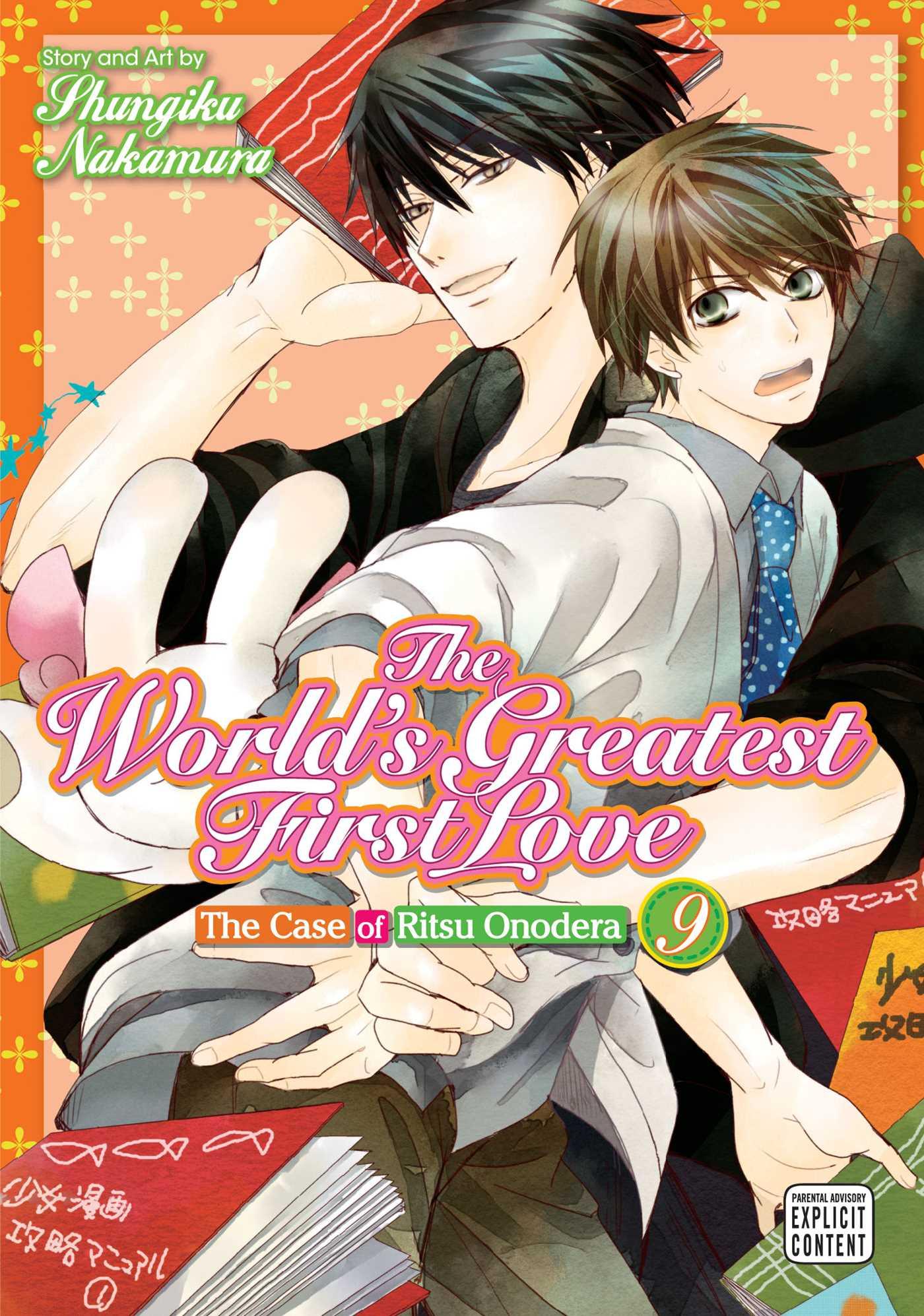 The worlds greatest first love vol 9 9781421597522 hr