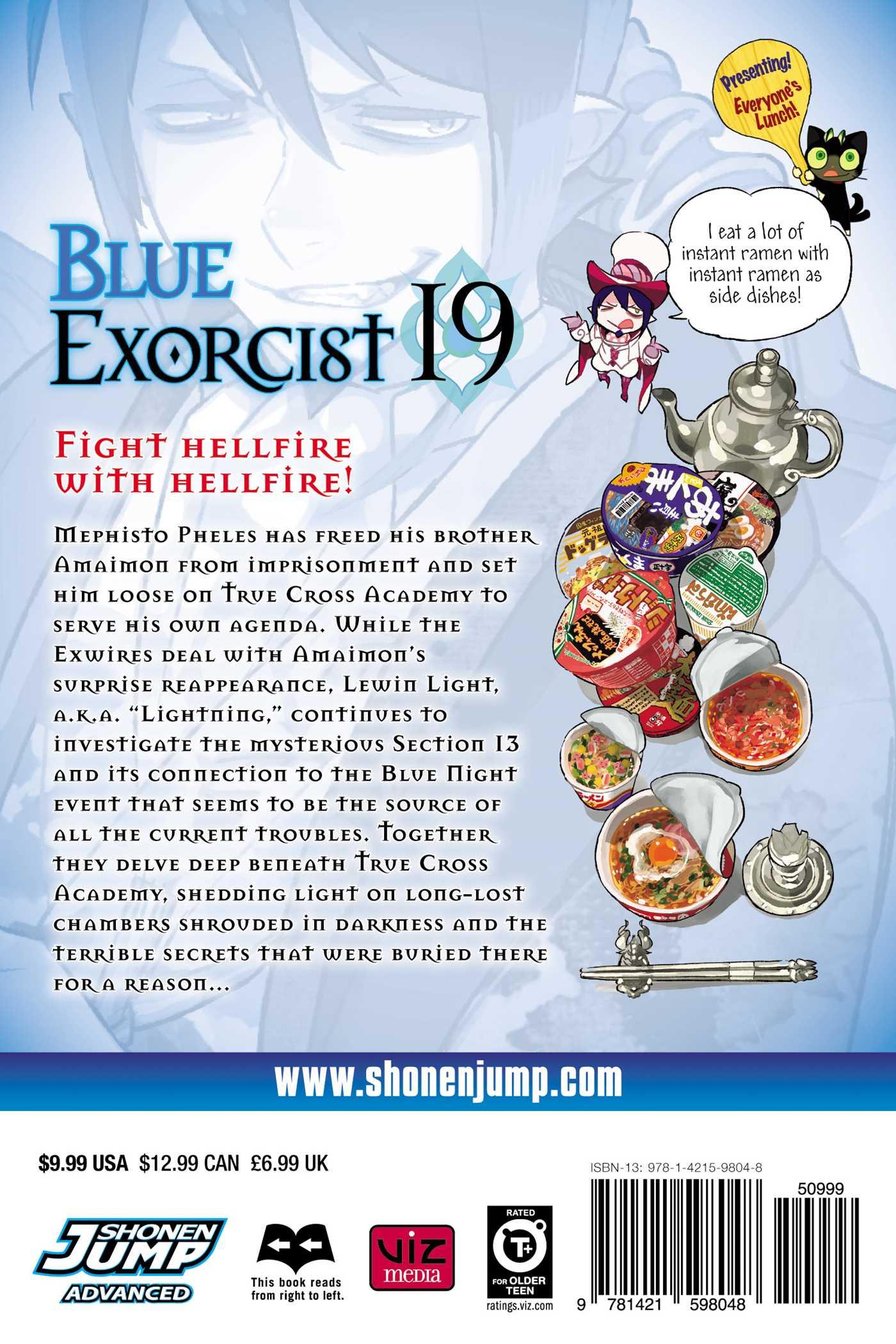 Blue exorcist vol 19 9781421598048 hr back