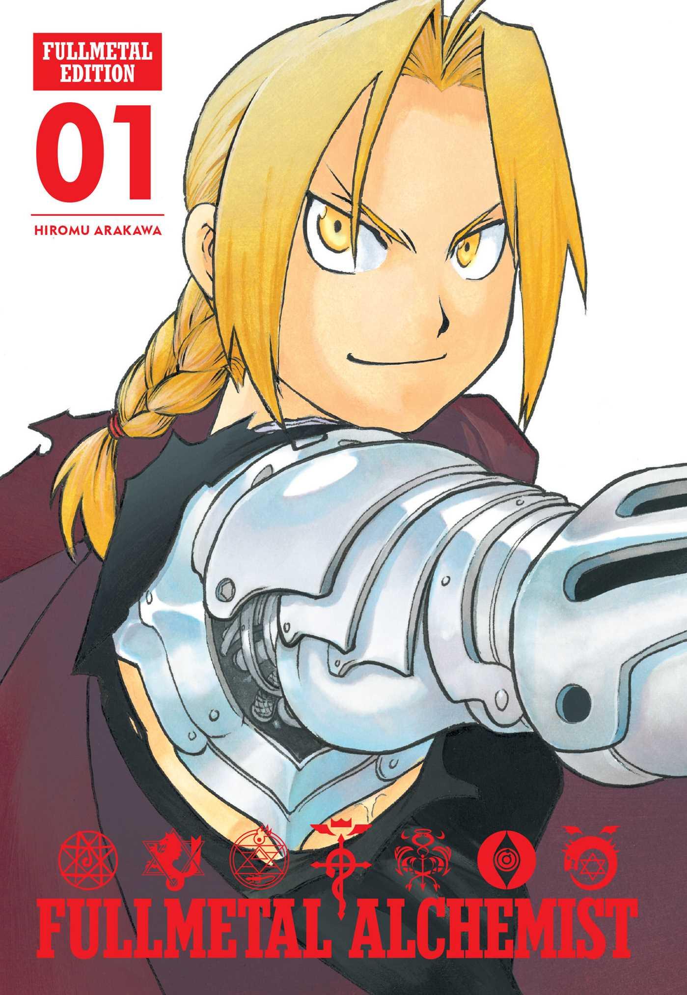 Fullmetal alchemist fullmetal edition vol 1 9781421599779 hr