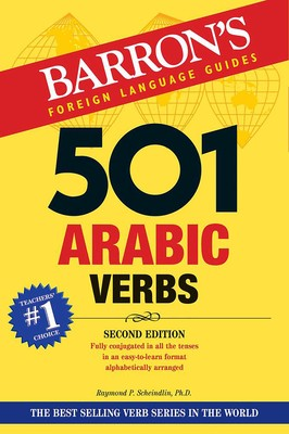 501 Arabic Verbs | Book by Raymond Scheindlin Ph D