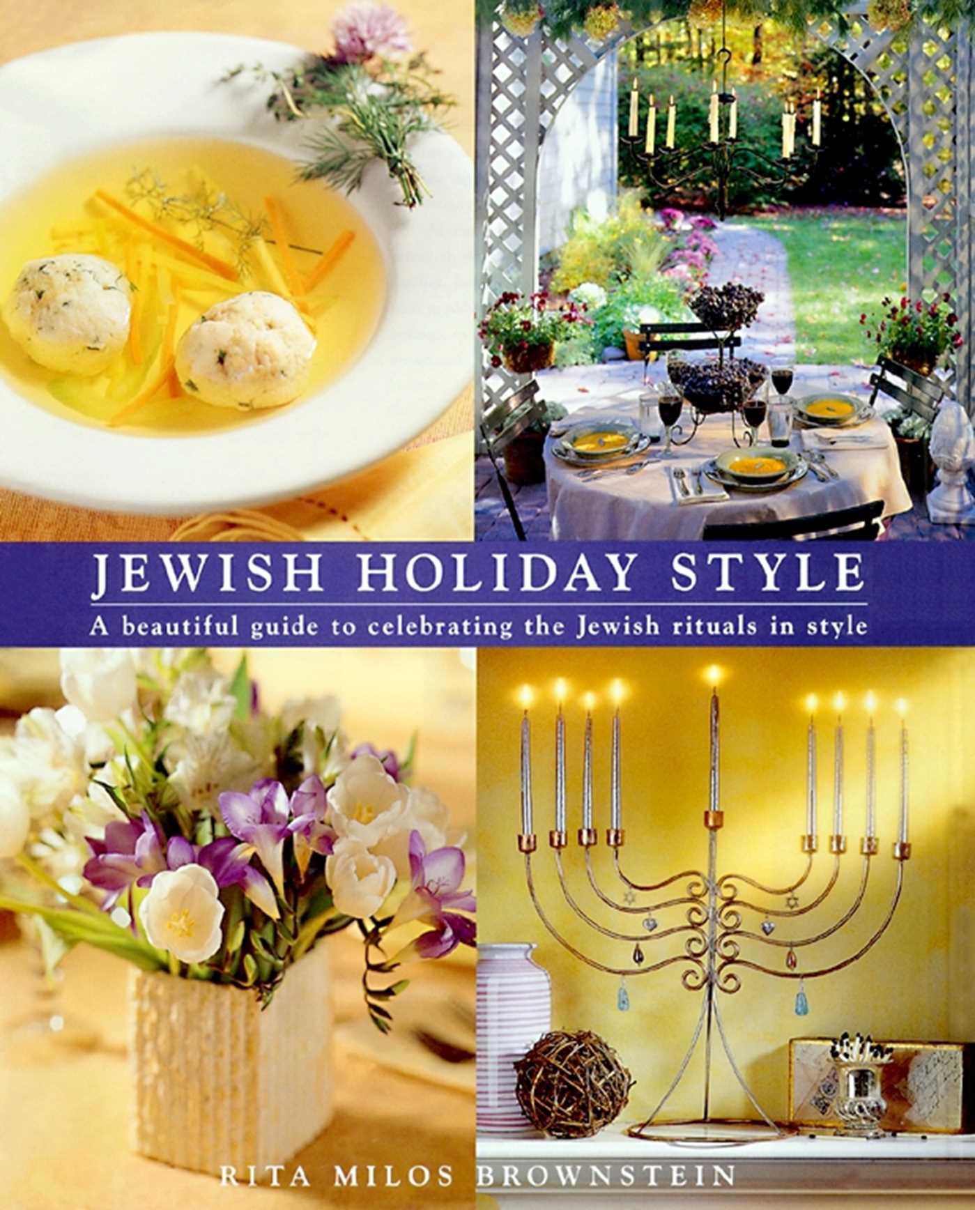 Jewish holiday style 9781439104217 hr