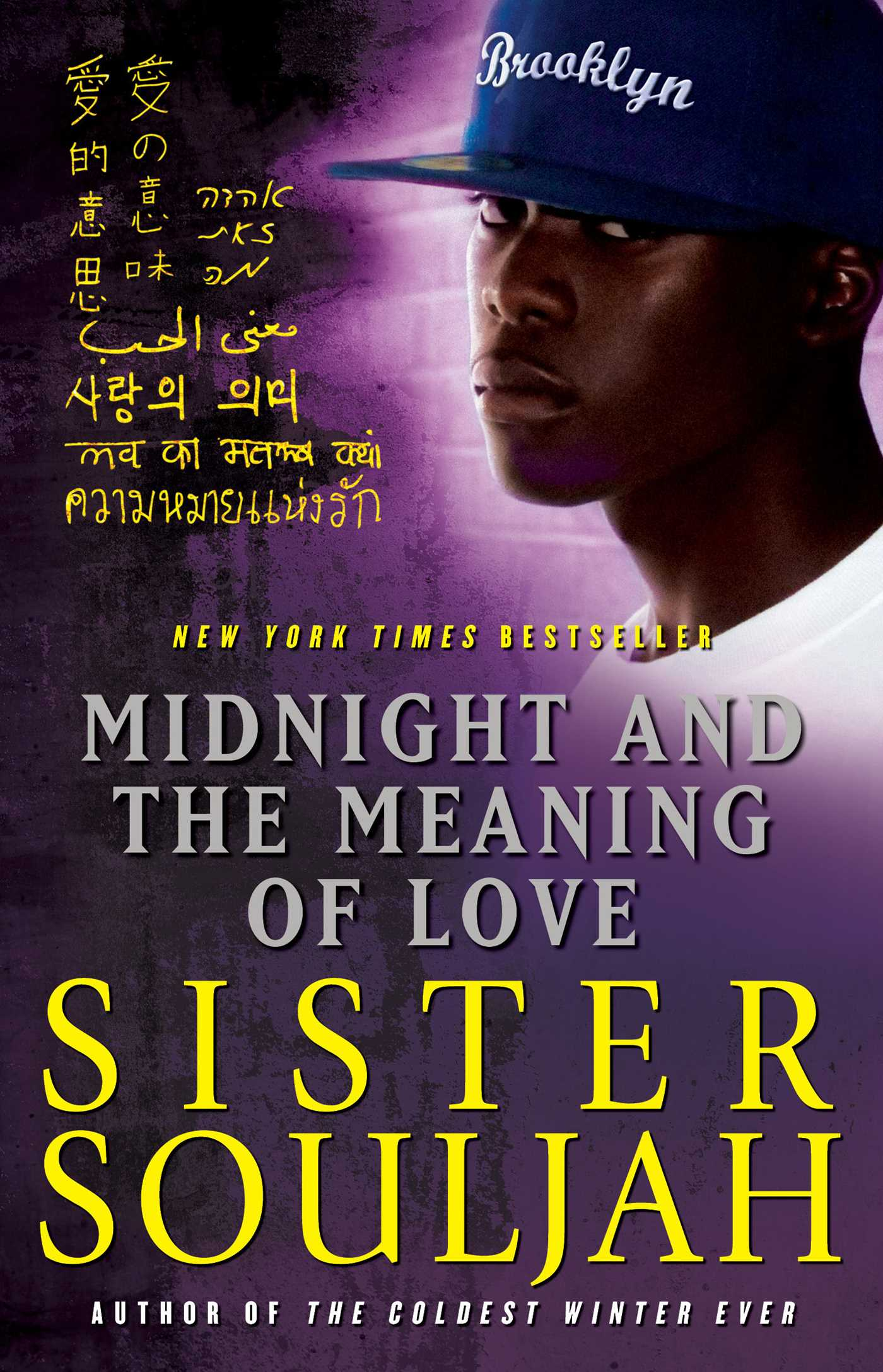 Midnight and the meaning of love book by sister souljah official midnight and the meaning of love 9781439165362 hr fandeluxe Image collections
