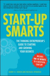Start-Up Smarts