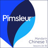 Pimsleur Chinese (Mandarin) Level 1 Lessons 26-30 MP3