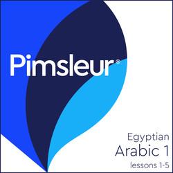 Pimsleur Arabic (Egyptian) Level 1 Lessons  1-5