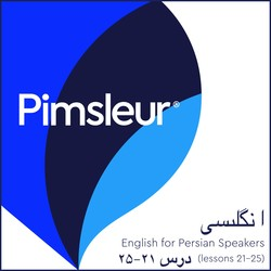Pimsleur English for Persian (Farsi) Speakers Level 1 Lessons 21-25 MP3