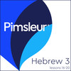 Pimsleur Hebrew Level 3 Lessons 16-20