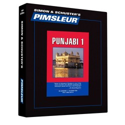 Pimsleur Punjabi Level 1 CD