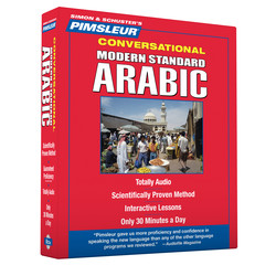 Pimsleur Arabic (Modern Standard) Conversational Course - Level 1 Lessons 1-16 CD
