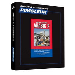 Pimsleur Arabic (Modern Standard) Level 2 CD