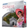 Pimsleur Chinese (Mandarin) Levels 1-4 Unlimited Software