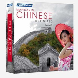 Pimsleur Chinese (Mandarin) Level 1 Unlimited Software