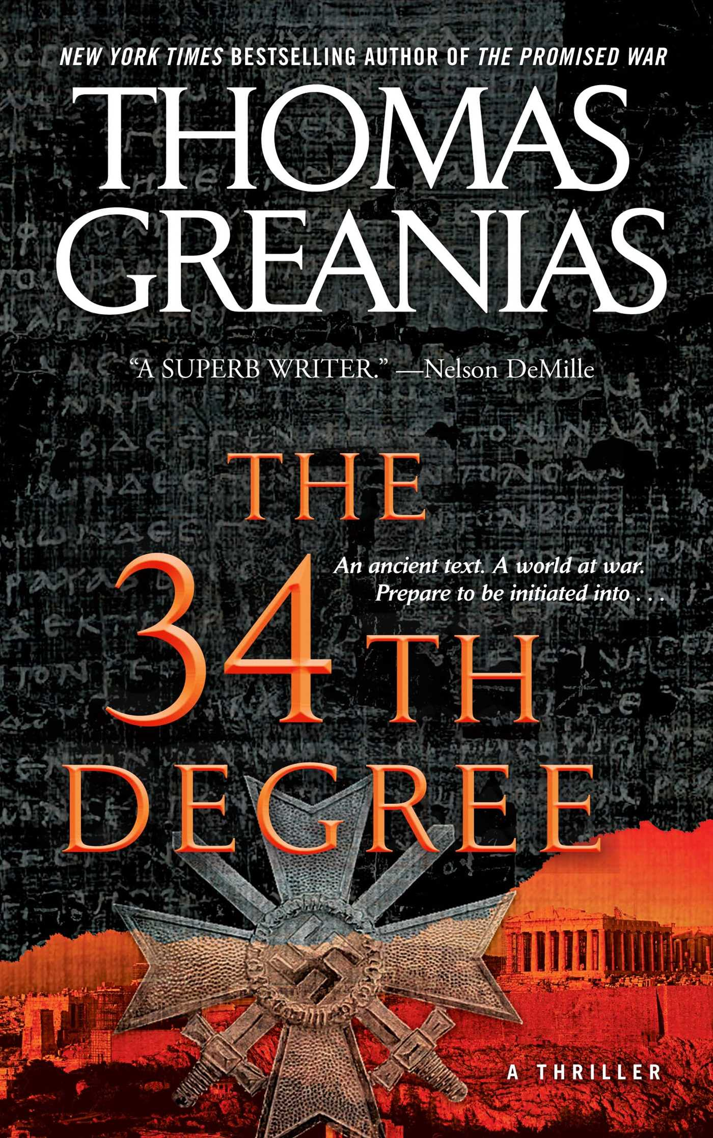 The 34th degree 9781451612400 hr