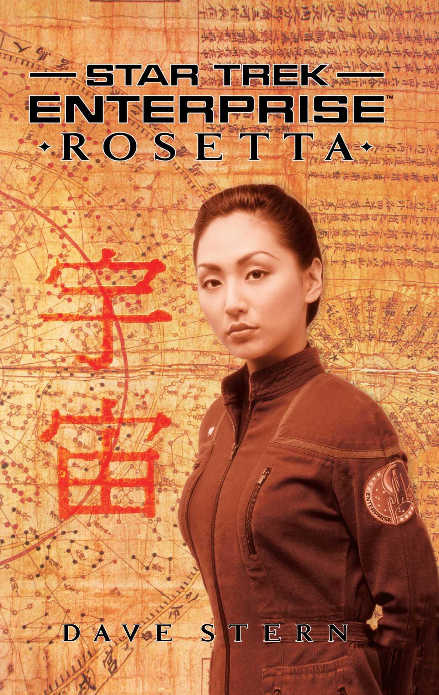 Star trek enterprise rosetta 9781451613438 hr