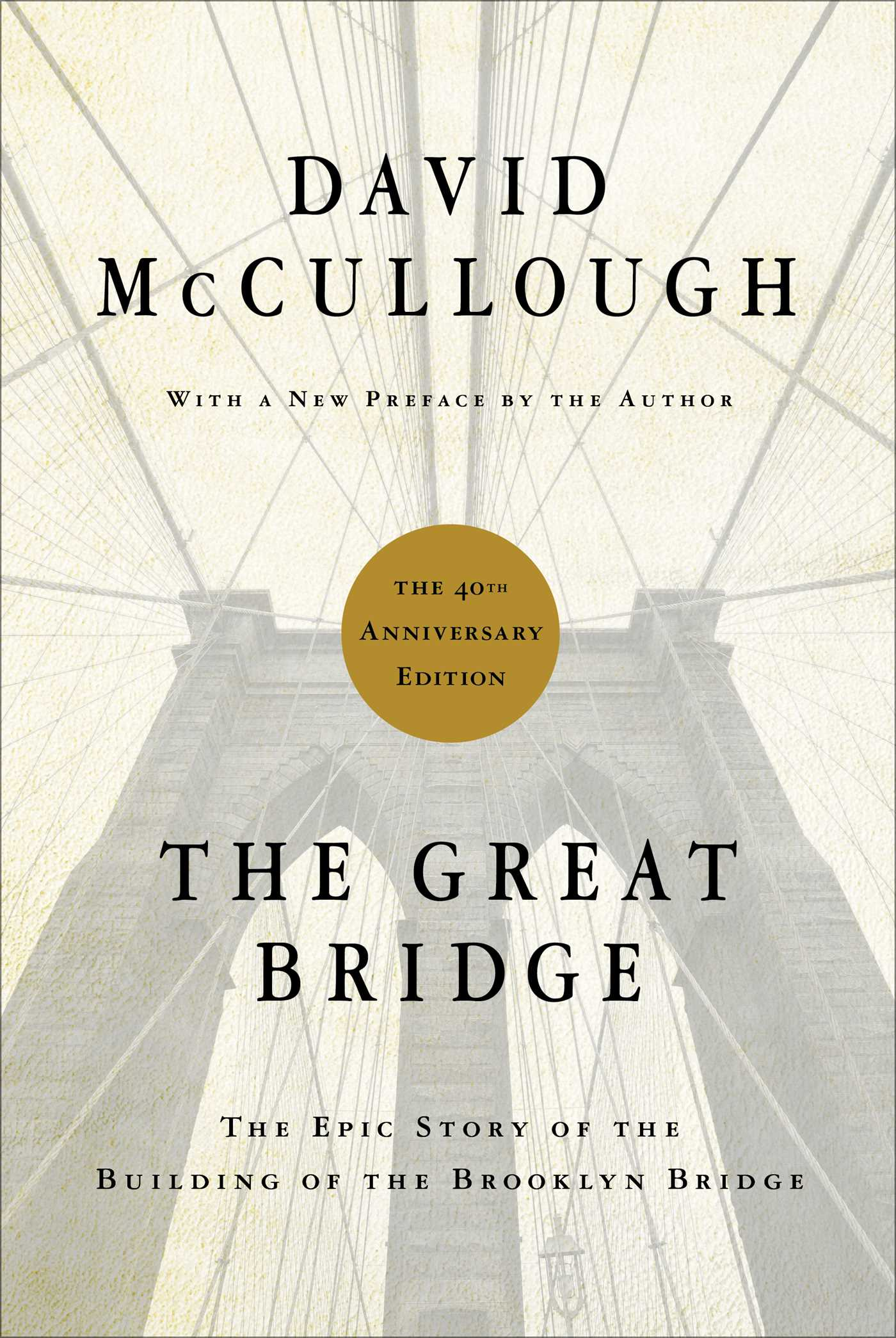 The great bridge 9781451683233 hr