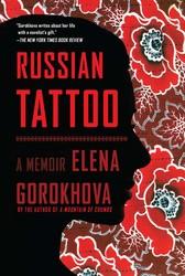 Russian tattoo 9781451689839