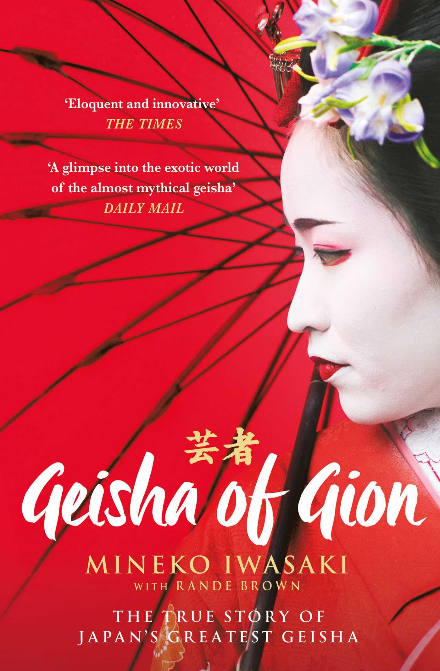 Ebook download of gion geisha free