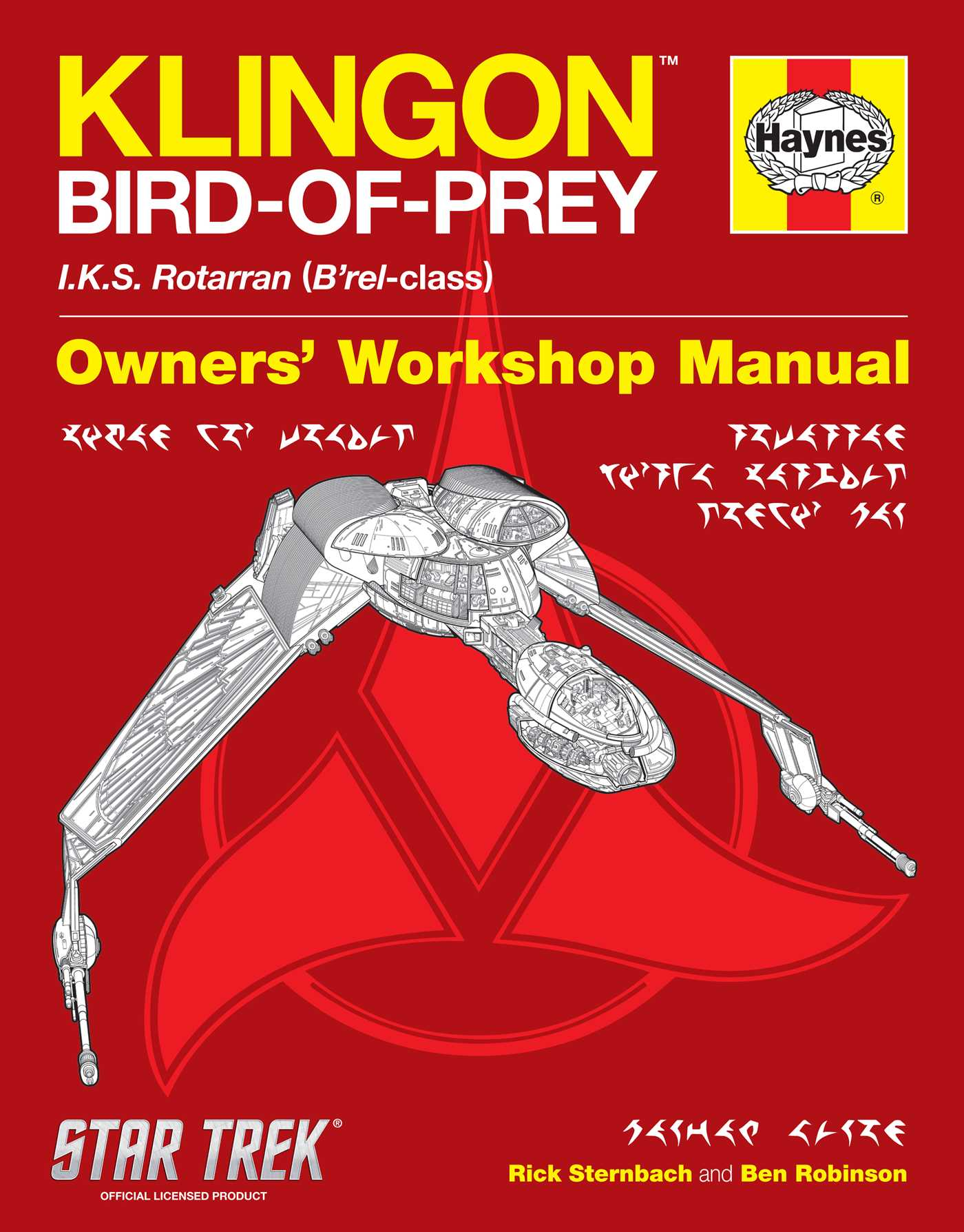 Star trek klingon bird of prey haynes manual 9781476725680 hr