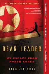 Dear leader 9781476766560