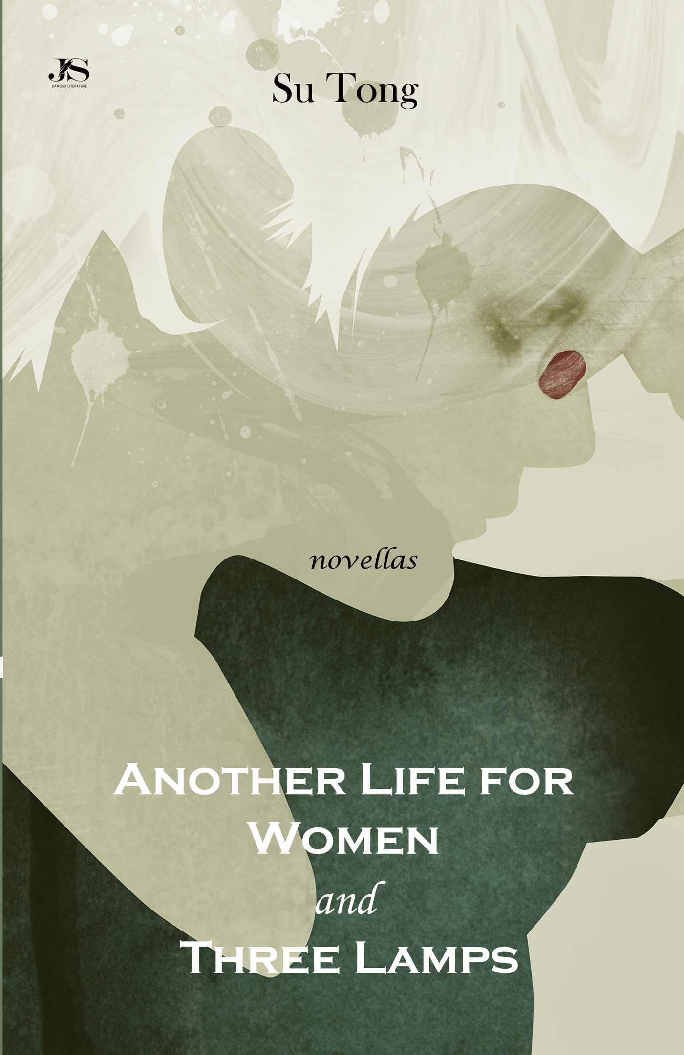 Another life for women and three lamps 9781476775029 hr