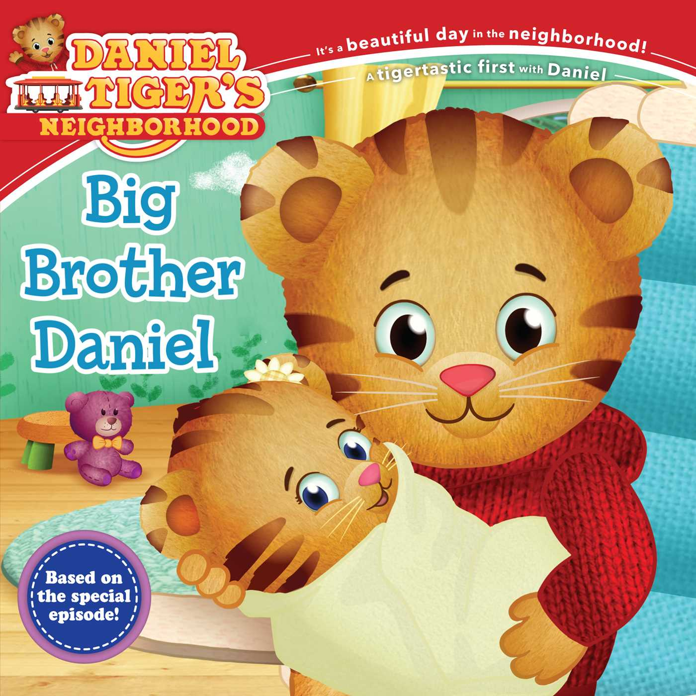 Big brother daniel 9781481431729 hr