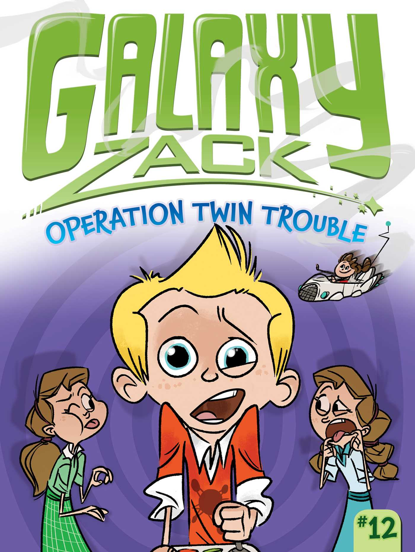 Operation twin trouble 9781481443999 hr