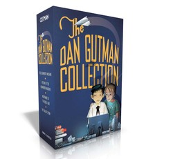 The Dan Gutman Collection