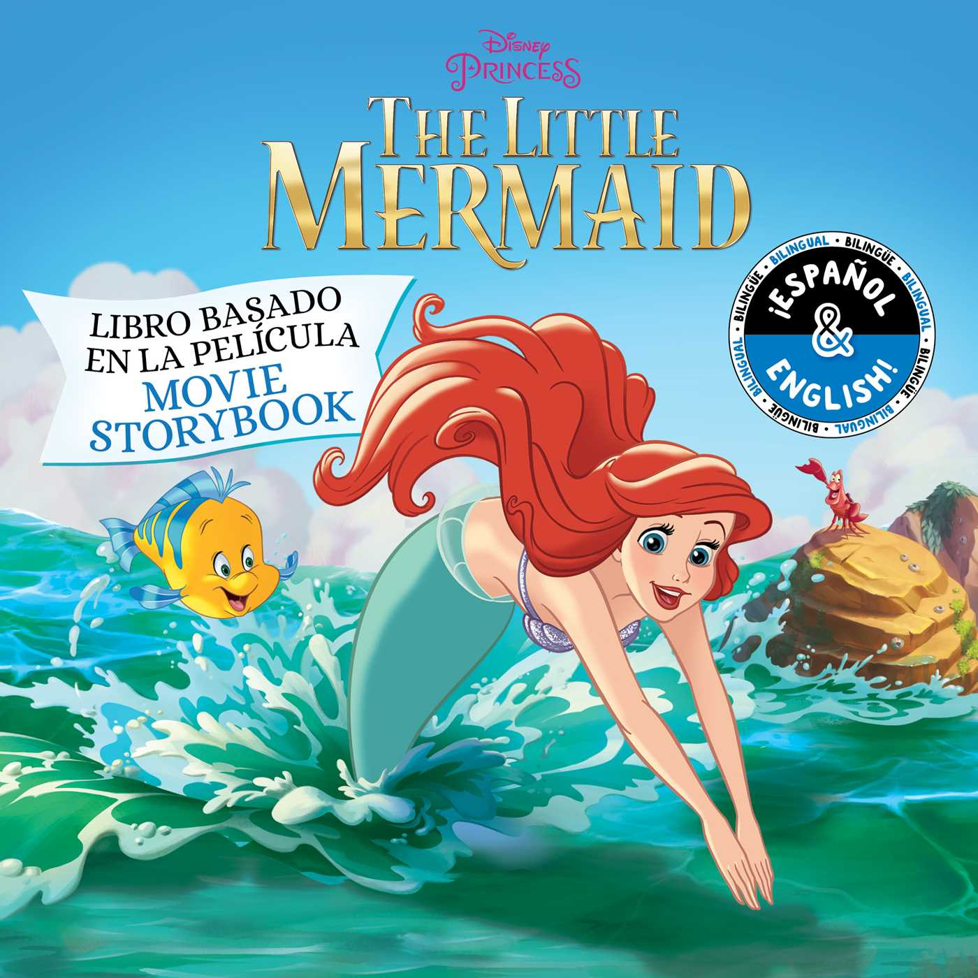 The little mermaid movie storybook libro basado en la pelicula english spanish disney 9781499807967 hr