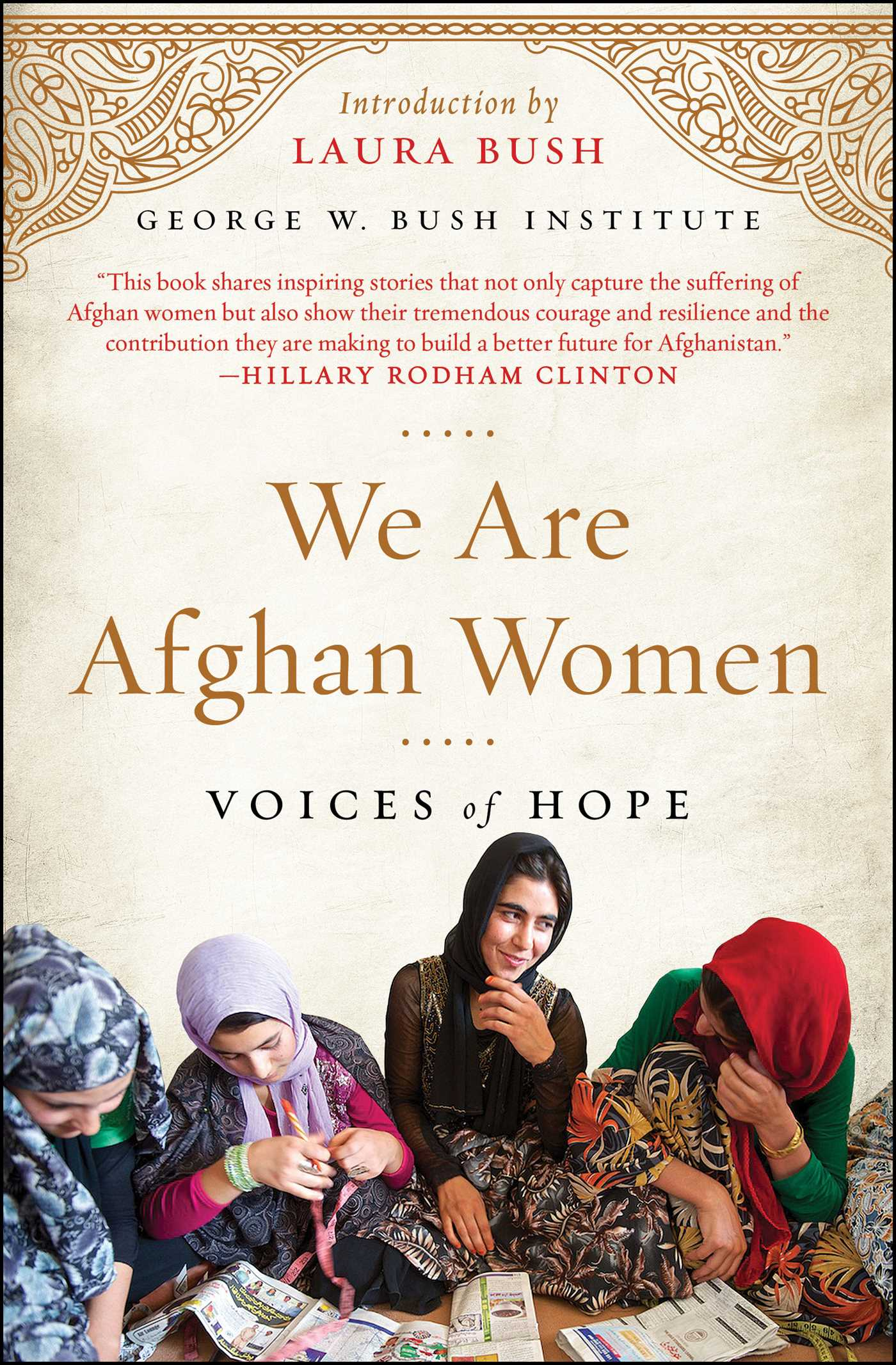 We are afghan women 9781501120510 hr