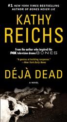 Deja dead 9781501122118