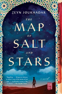 The Map of Salt and Stars | Book by Zeyn Joukhadar