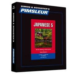 Pimsleur Japanese Level 5 CD