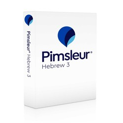 Pimsleur Hebrew Level 3 CD