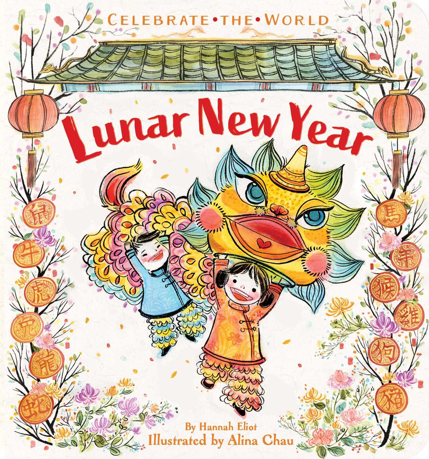 Lunar new year 9781534433038 hr