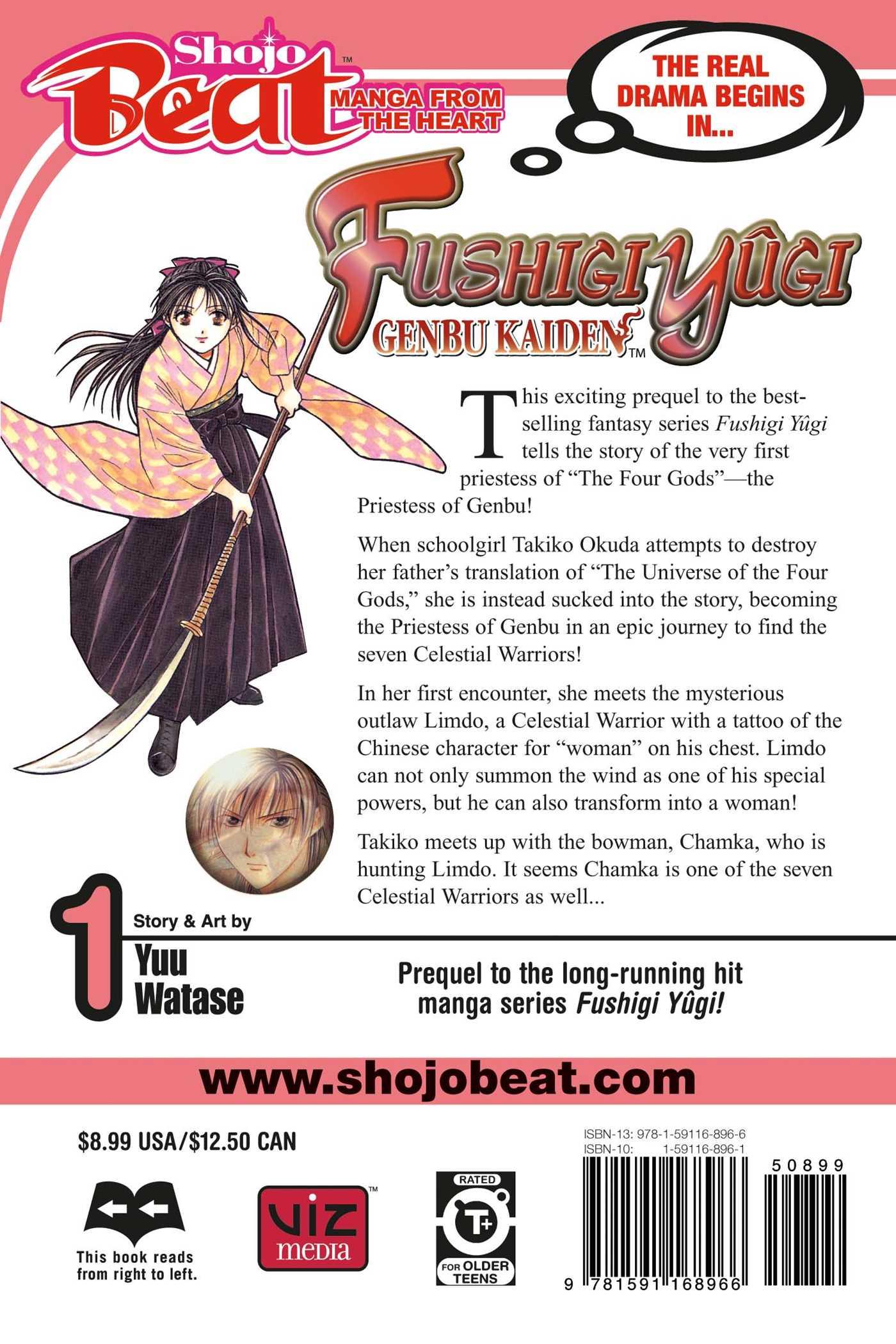 Fushigi Ygi Genbu Kaiden Vol 1 Book By Yuu Watase Official