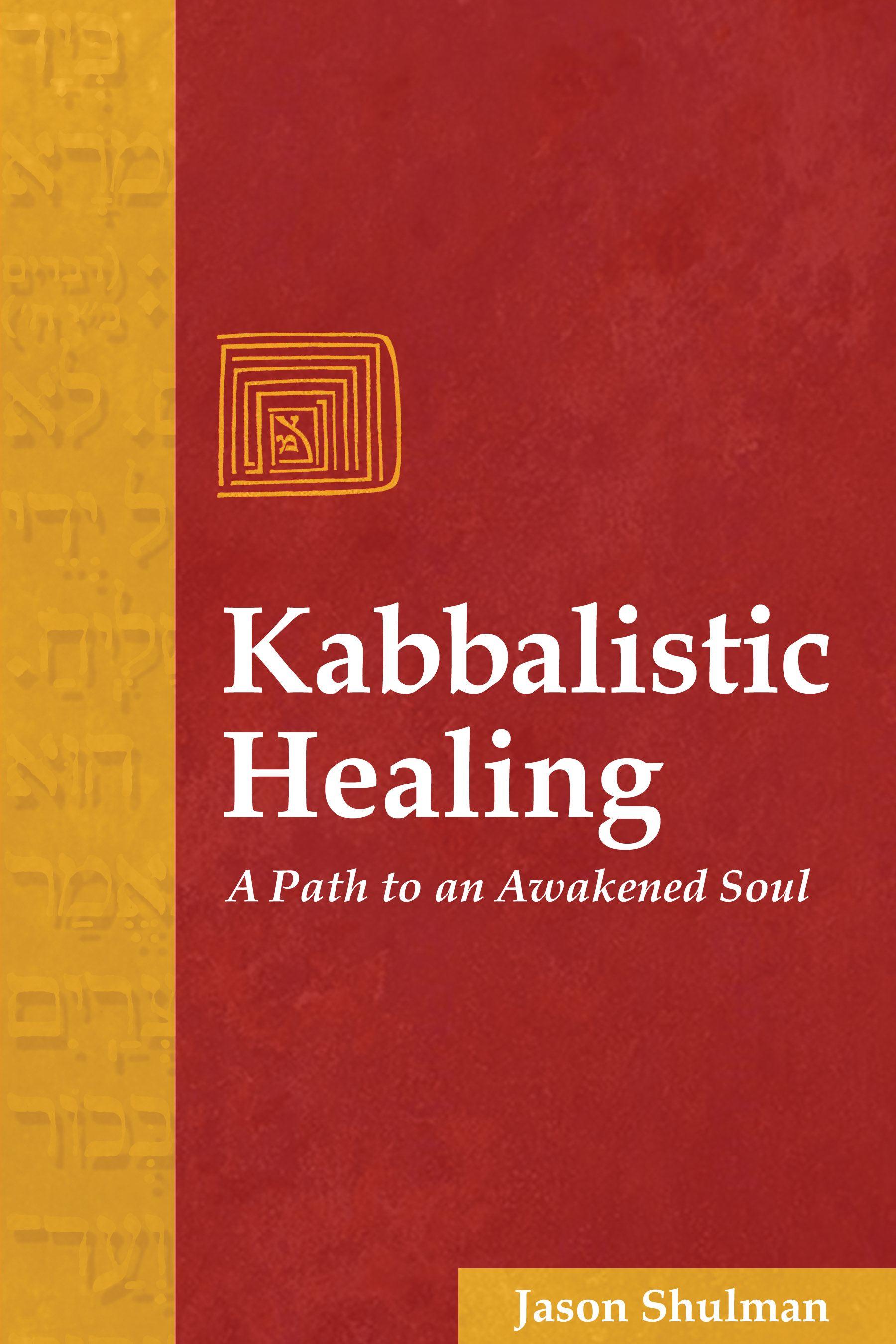 Kabbalistic healing 9781594770159 hr