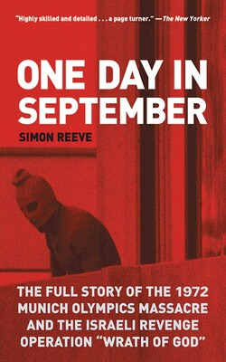 one day in september vimeo