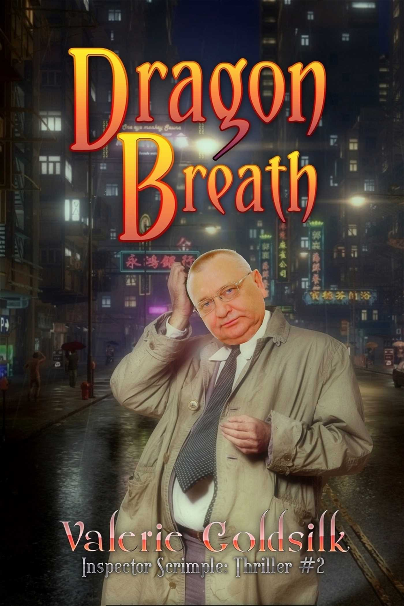 Dragon Breath eBook by Valerie Goldsilk | Official Publisher