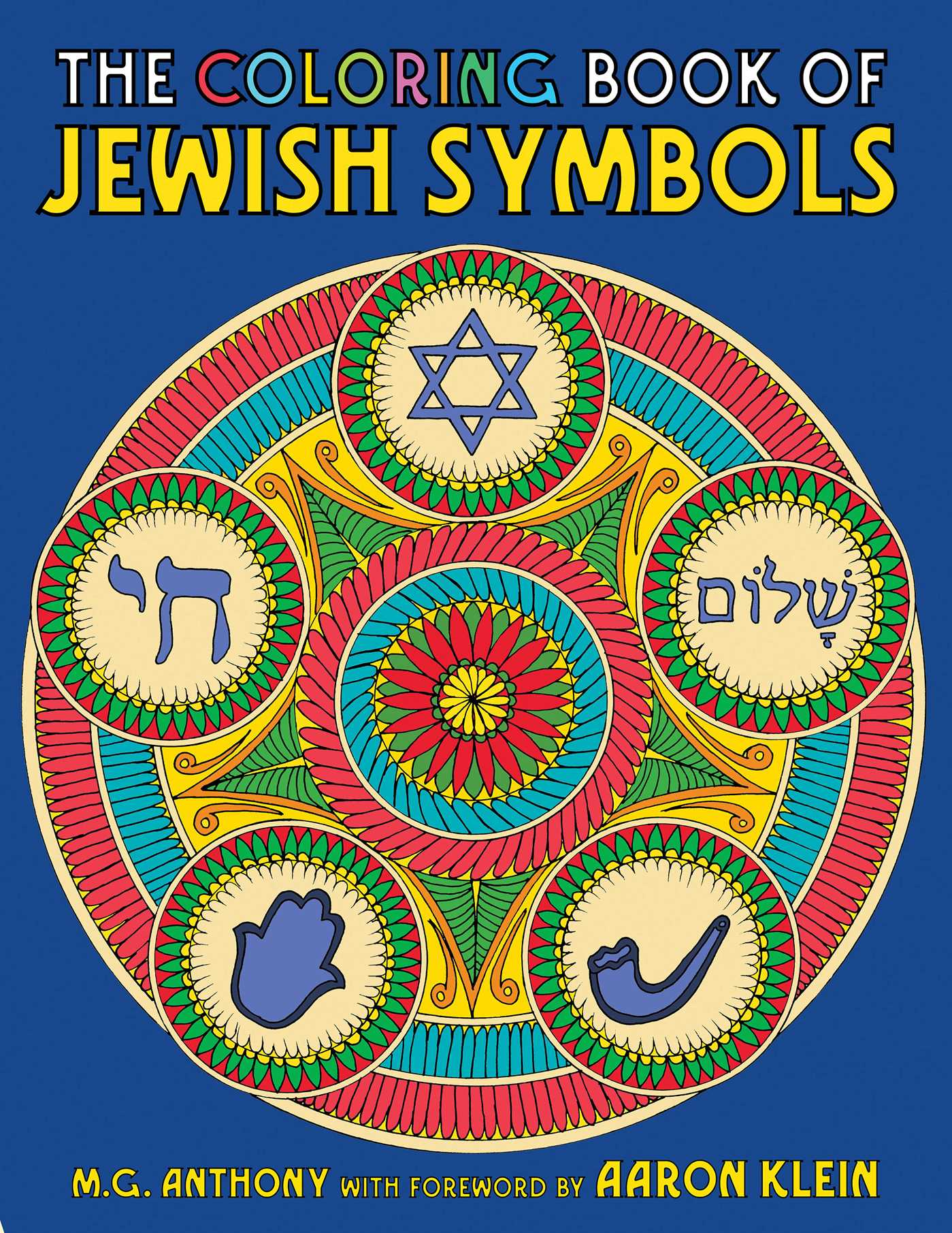 The Coloring Book Of Jewish Symbols Book By M G Anthony Aaron