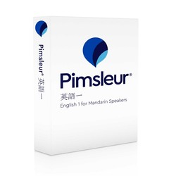 Pimsleur English for Chinese (Mandarin) Speakers Level 1 CD