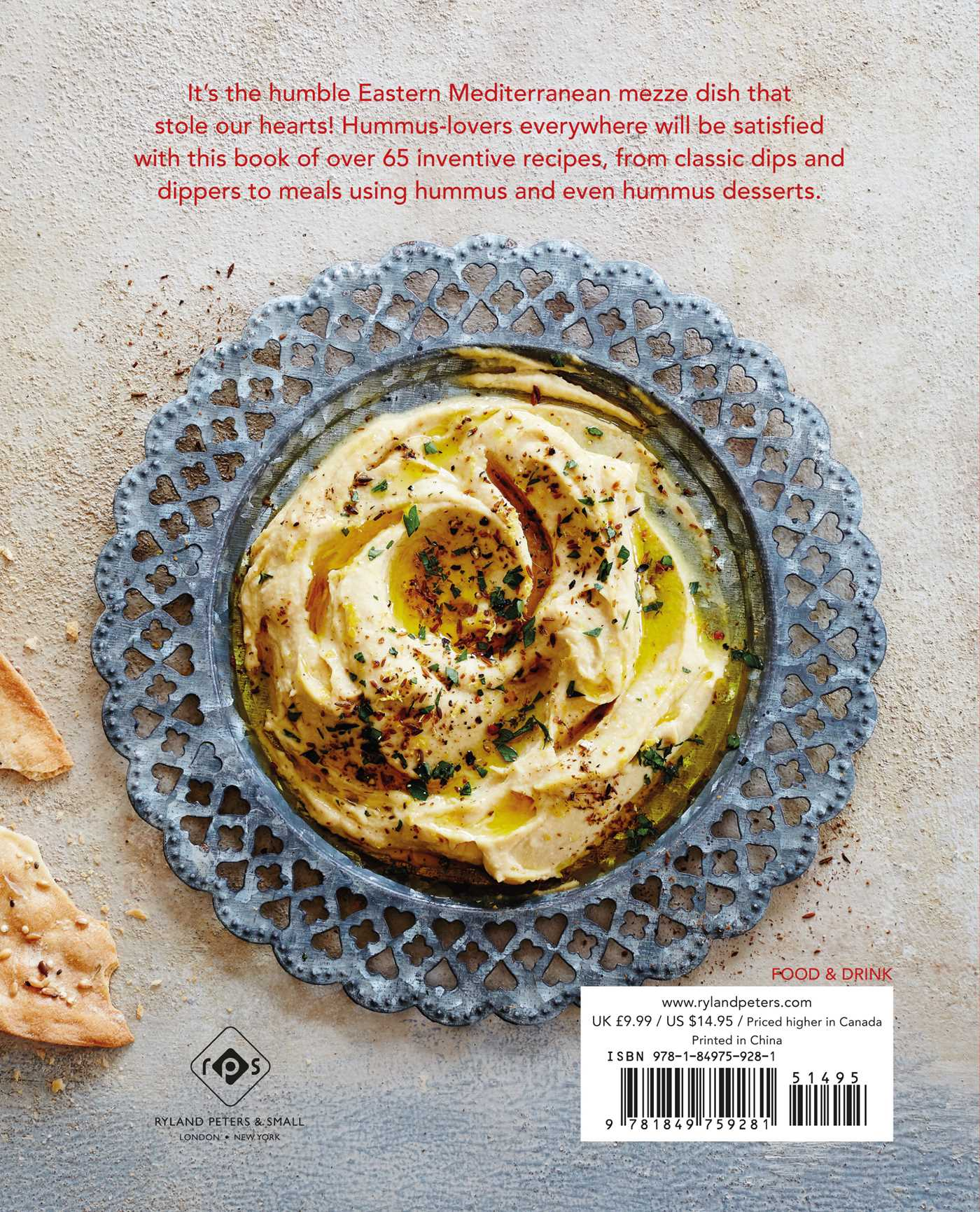 Hummus where the heart is 9781849759281 hr back