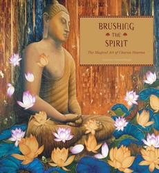 Brushing the Spirit
