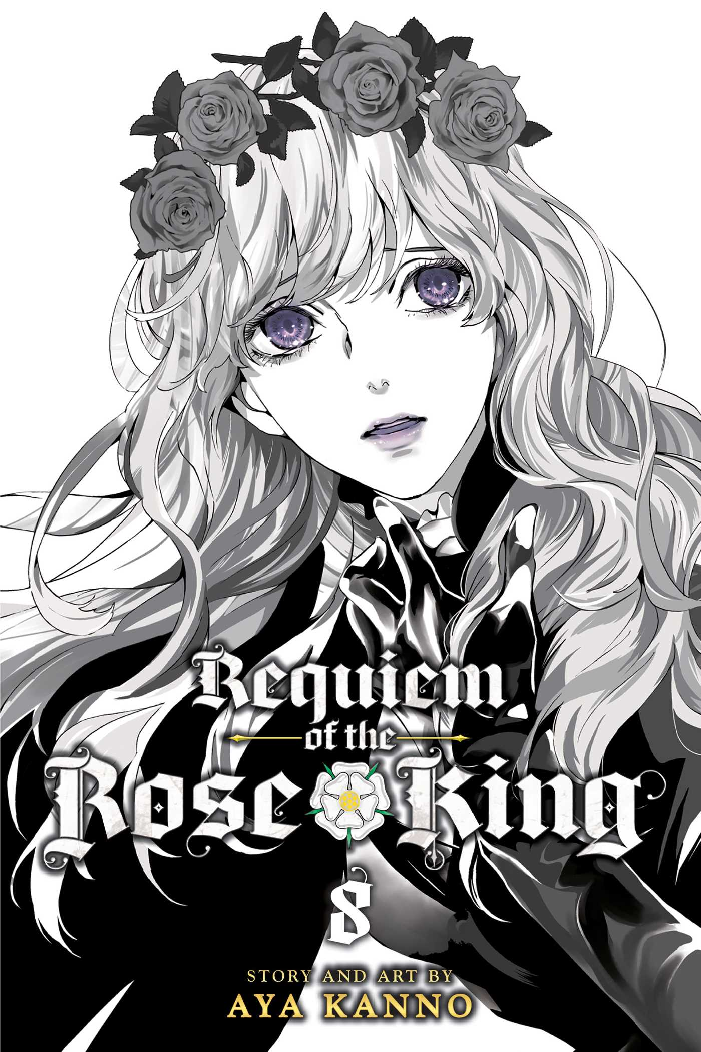 Requiem of the rose king vol 8 9781974700271 hr