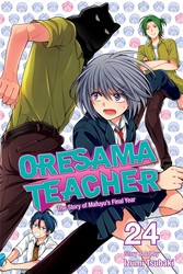 Oresama Teacher, Vol. 24
