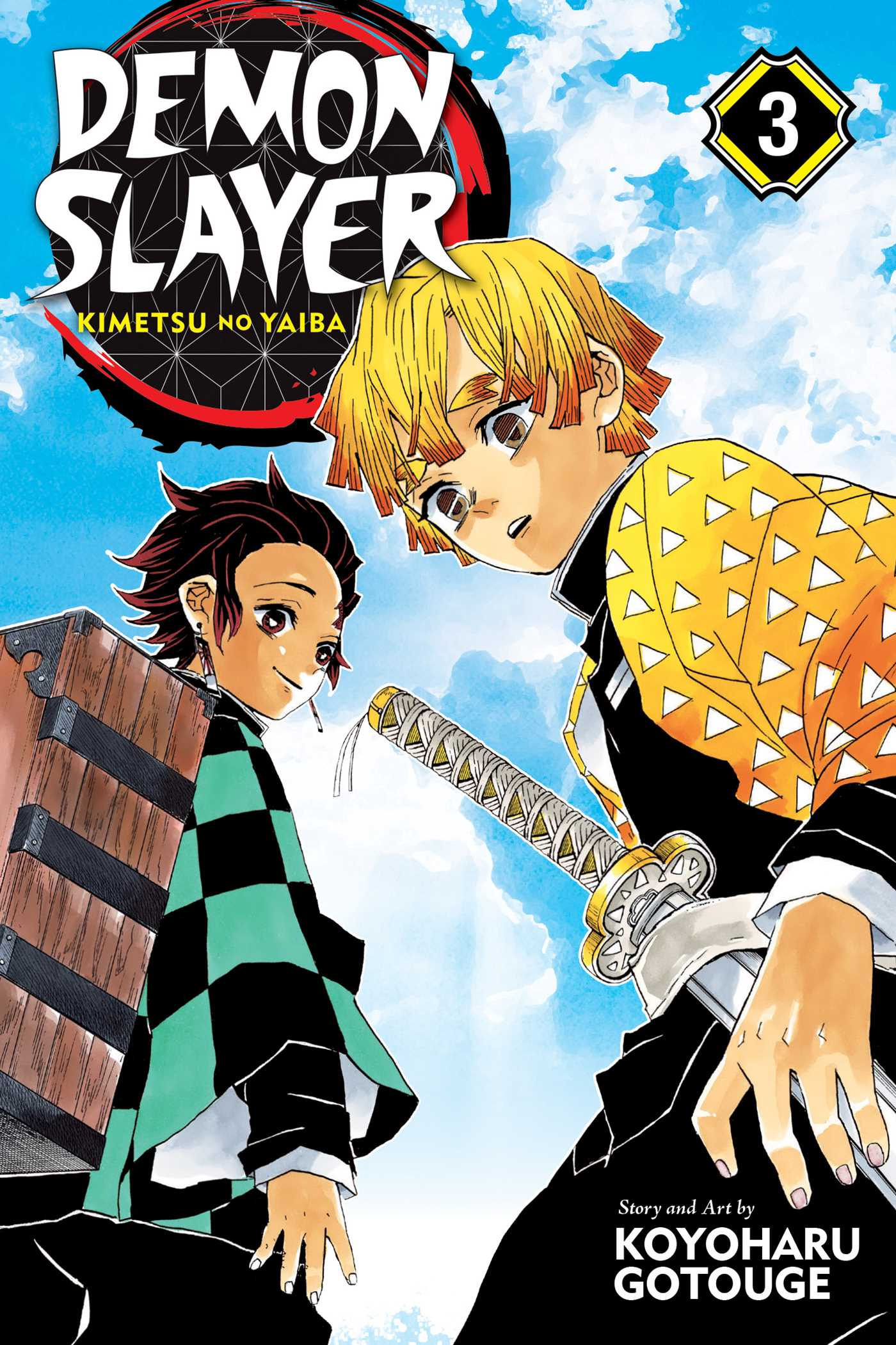 Demon slayer kimetsu no yaiba vol 3 9781974700547 hr