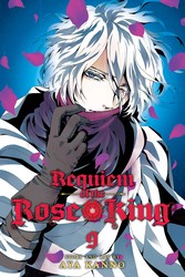 Requiem of the Rose King, Vol. 9
