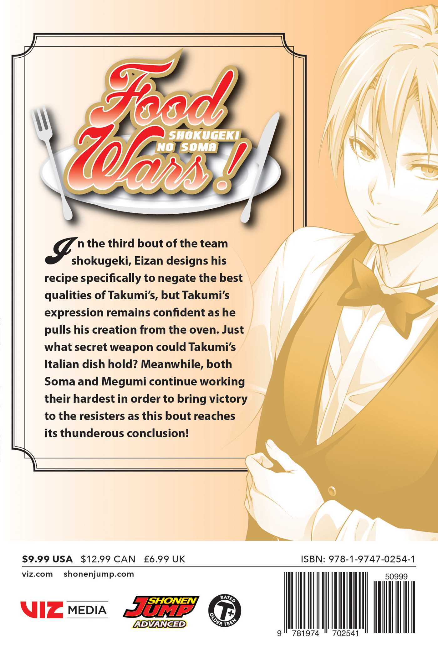 Food wars shokugeki no soma vol 28 9781974702541 hr back